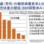 %e3%82%b9%e3%83%a9%e3%82%a4%e3%83%8915