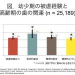 %e3%82%b9%e3%83%a9%e3%82%a4%e3%83%8916